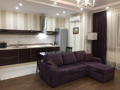 Apartment Rentals 18 000 Per Month 2 Bedroom For Rent 70 Sq M Nauki Prospekt Ukraine Kharkiv Dzerzhinskiy District Id 51091