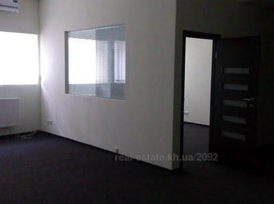 Аренда дома для офиса харьков арендуем коммерческую недвижимость в спб