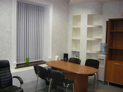 Аренда офиса в харькове 20 кв м Аренда офиса 35 кв Речной вокзал