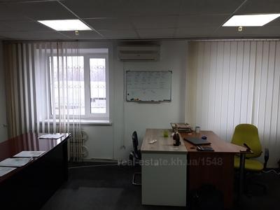 Аренда офиса с юридическим адресом в харькове управляющие компании по аренде офисов в москве