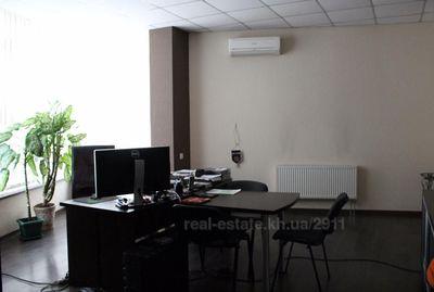Аренда офисов ленинский район харьков коммерческая недвижимость новокуйбышевск продажа