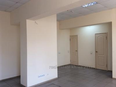 Аренда офиса в коминтерновском районе коммерческая недвижимость в витязево