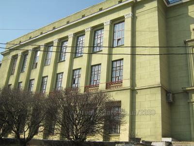 Аренда офиса 60 кв Михневская улица Аренда офиса Тишинский Большой переулок