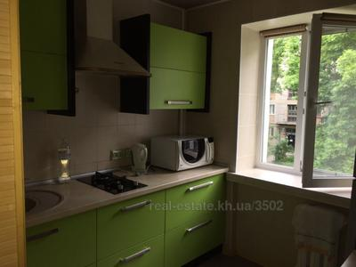 Online Publishing Of This Real Estate Item Was Stopped Please Look For The Actual Proposals Here Rent Apartments In Kharkiv