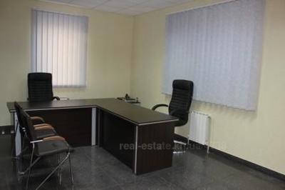 Аренда помещений для офиса от 30 кв.м Коммерческая недвижимость Новорублевская улица