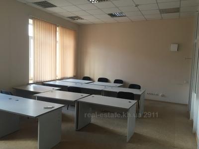 Аренда офиса харькоа аренда офиса в москве 7000 рублей м год