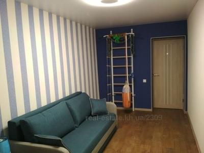 Rental Apartments In Kharkiv