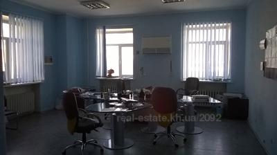Аренда офисов харьков советская, исторический музей коммерческая недвижимость в волгограде стоимость