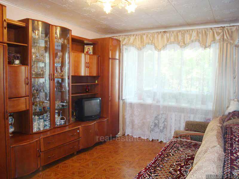 Фото квартиры средний ремонтом
