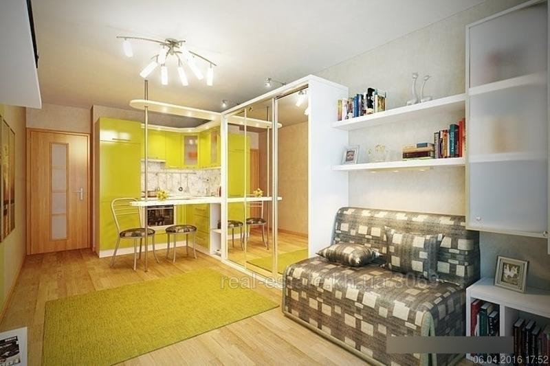 Дизайн маленької квартири