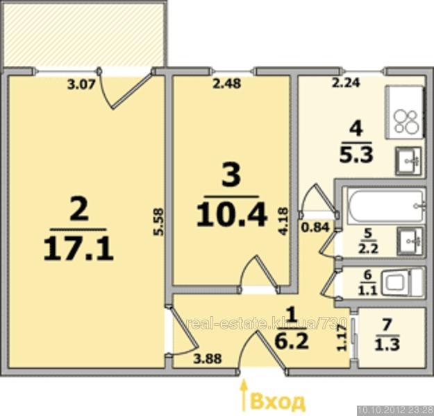 Архив: квартирa, продажа 996 000 грн - продам 2 комнатную кв.