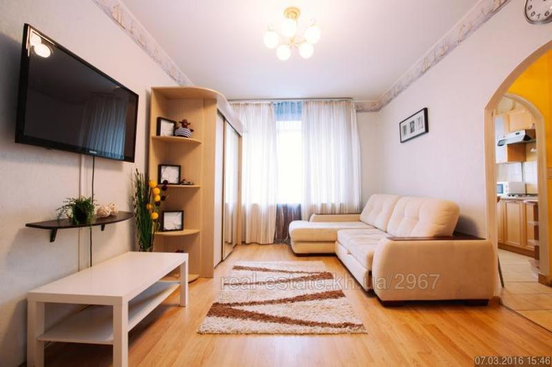 Как сделать обычную квартиру 145