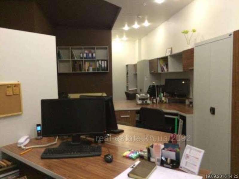 приключения, сдам офис в аренду в центре небольшой только компьютер